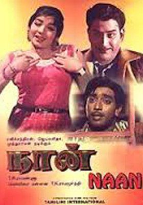 Naan (1967)