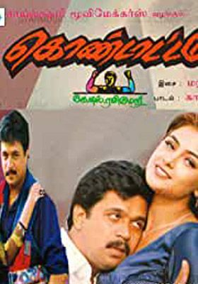 Kondattam (1998)