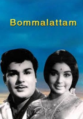 Bommalattam (1968)