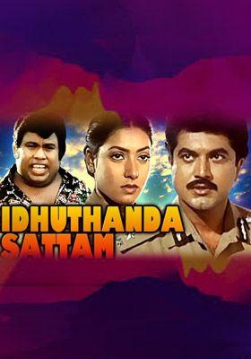 Idhuthanda Sattam (1992)