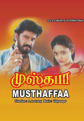 Mustafa (1996)