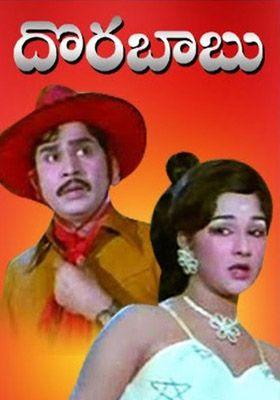 Dora Babu (1974)