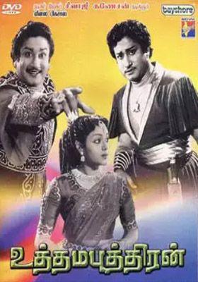 Uthama Puthiran (1958)