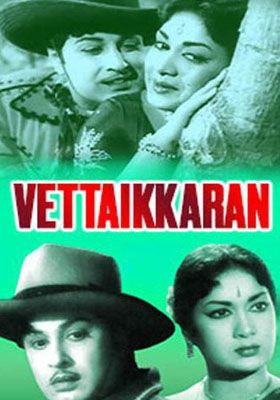 Vettaikkaran (1964)