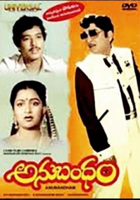 Anubandham (1984)