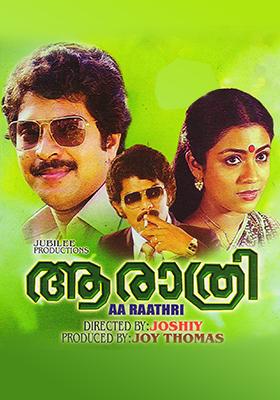 Aa Raathri (1983)
