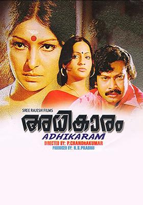 Adhikaram (1980)