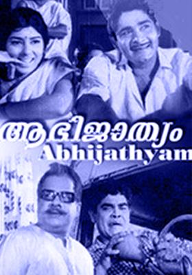 Aabhijathyam (1971)